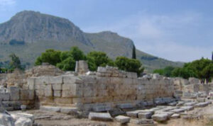 Bema in Corinth